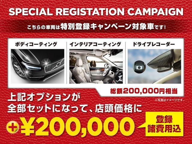T6 AWD インスクリプション 認定 弊社買取 Mブルー(4枚目)
