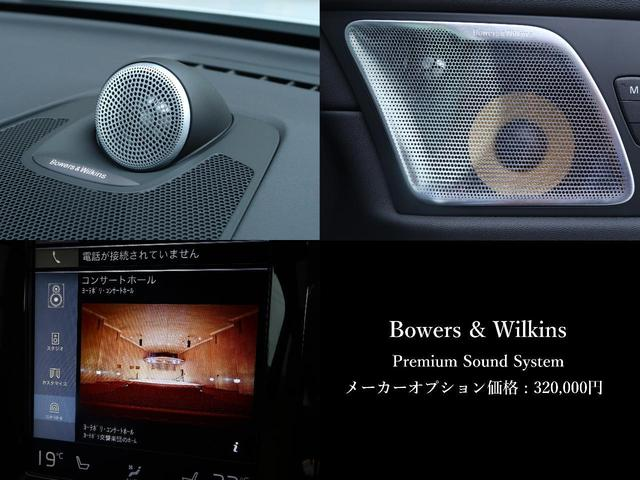 T6 AWD インスクリプション 認定 弊社買取 Mブルー(6枚目)