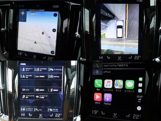T6 AWD インスクリプション 認定 弊社買取 Mブルー(7枚目)