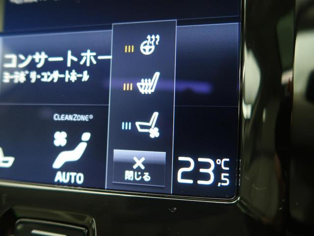 T6 AWD インスクリプション 認定 弊社買取 Mブルー(9枚目)