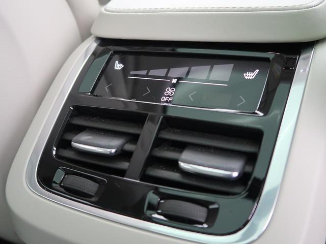 T6 AWD インスクリプション 認定 弊社買取 Mブルー(10枚目)