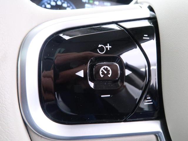 T6 AWD インスクリプション 認定 弊社買取 Mブルー(11枚目)