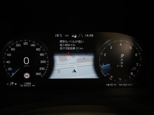 T6 AWD インスクリプション 認定 弊社買取 Mブルー(13枚目)