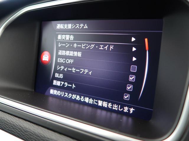 T3モメンタム 認定 1オーナー シートヒータ 2019年M(6枚目)