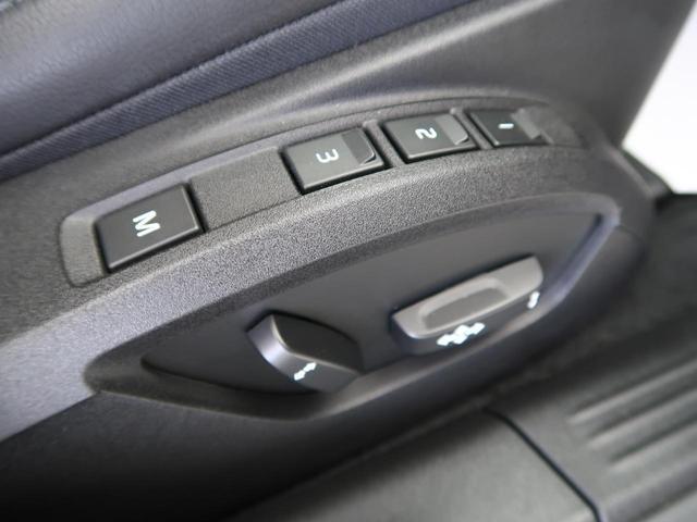 D4 インスクリプション 認定 18yM インテリS 禁煙車(7枚目)