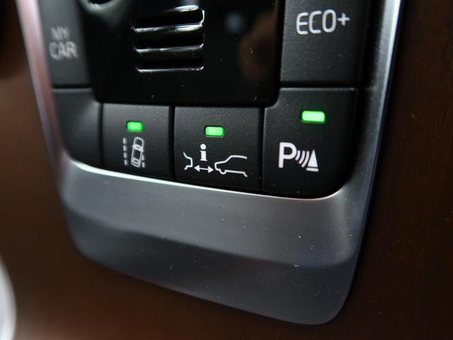 D4 インスクリプション 認定 18yM インテリS 禁煙車(9枚目)