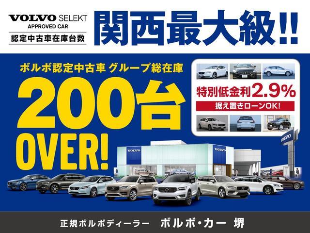 クロスカントリー T5 AWD モメンタム 認定中古車(3枚目)