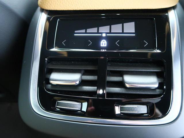 クロスカントリー T5 AWD モメンタム 認定中古車(5枚目)
