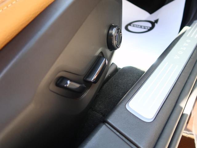 クロスカントリー T5 AWD モメンタム 認定中古車(6枚目)