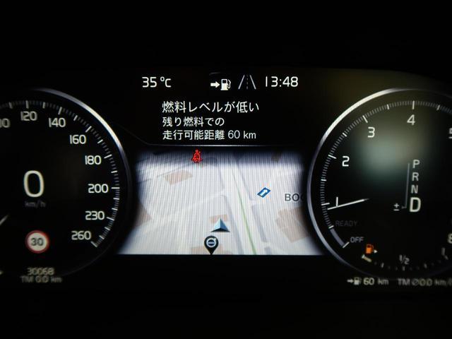 クロスカントリー T5 AWD モメンタム 認定中古車(12枚目)