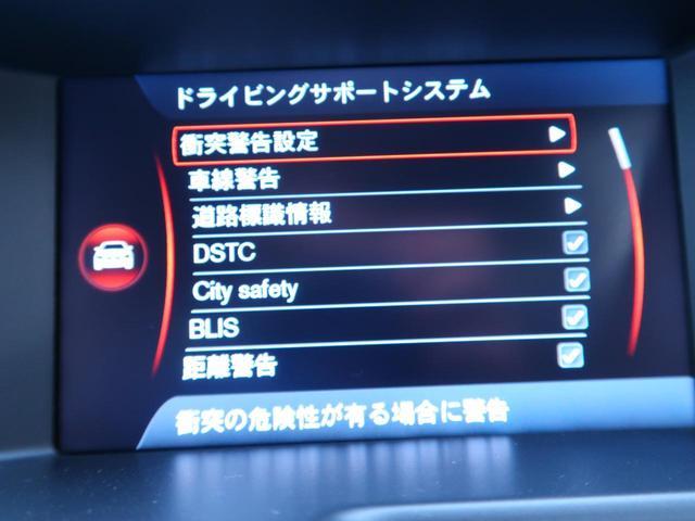 T5 SE 認定 黒革シート セーフティPKG パワーシート(7枚目)