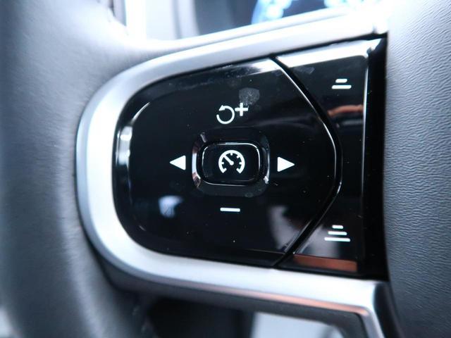 T5AWDモーメンタム 認定 ワンオーナー 黒革シート 禁煙(7枚目)