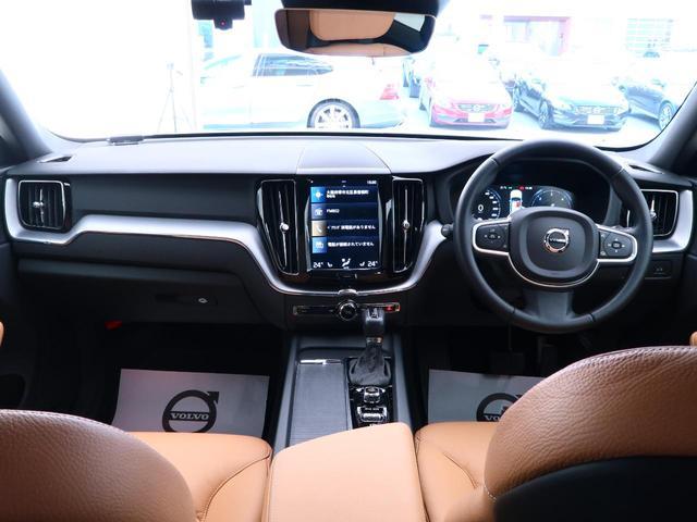 D4 AWD モーメンタム 認定 革シート 電動リアゲート(2枚目)