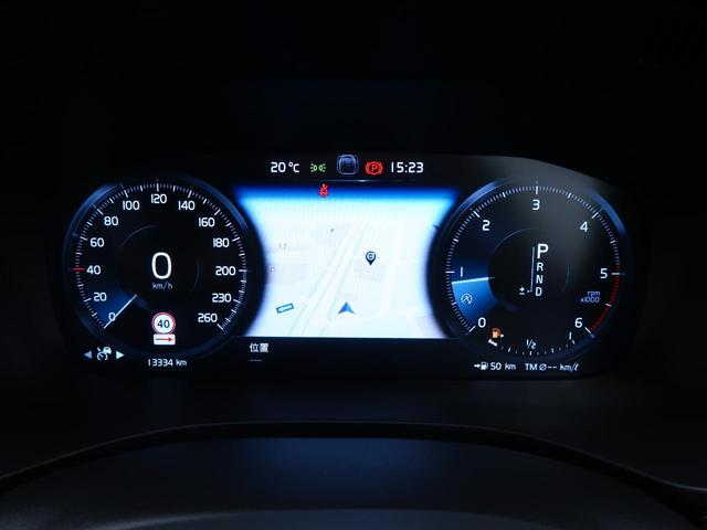 D4 AWD モーメンタム 認定 革シート 電動リアゲート(7枚目)