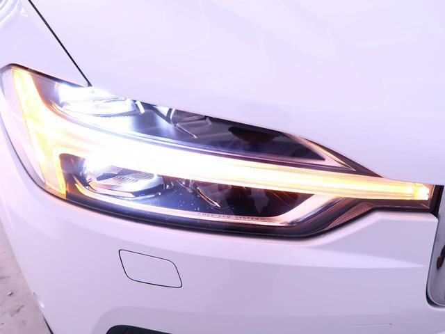 D4 AWD モーメンタム 認定 革シート 電動リアゲート(10枚目)