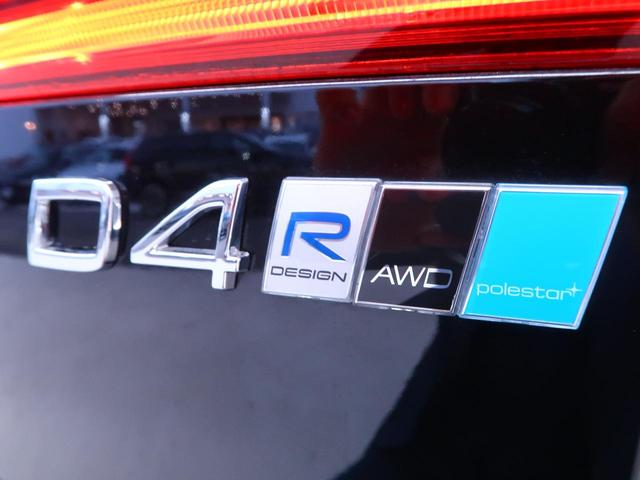 D4 AWD Rデザイン 認定 黒革シート LED ACC(4枚目)
