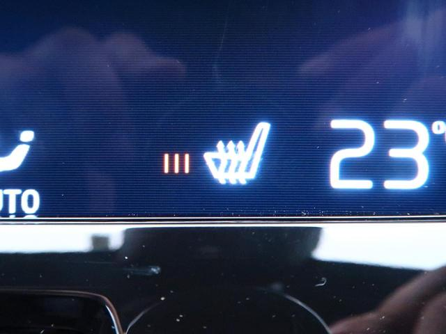 D4 AWD Rデザイン 認定 黒革シート LED ACC(10枚目)