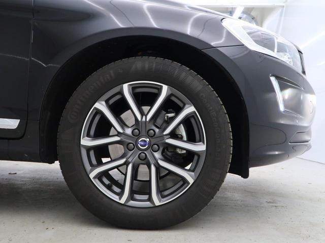 T5 AWD クラシック 認定 1オーナー サンルーフ 黒革(15枚目)