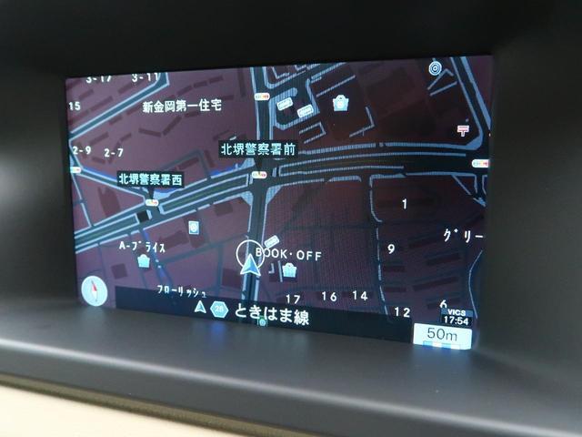 「ボルボ」「ボルボ V70」「ステーションワゴン」「大阪府」の中古車6