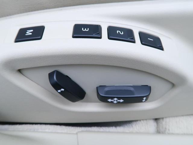 「ボルボ」「ボルボ V70」「ステーションワゴン」「大阪府」の中古車31