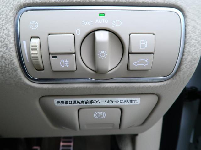 「ボルボ」「ボルボ V70」「ステーションワゴン」「大阪府」の中古車33