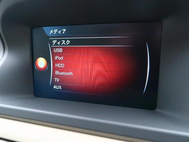 「ボルボ」「ボルボ V70」「ステーションワゴン」「大阪府」の中古車47