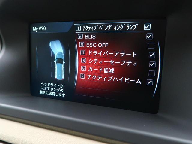 「ボルボ」「ボルボ V70」「ステーションワゴン」「大阪府」の中古車48
