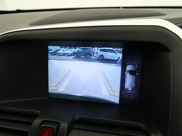 T5 SE 本革シート シートヒーター パワーシート 禁煙車(5枚目)