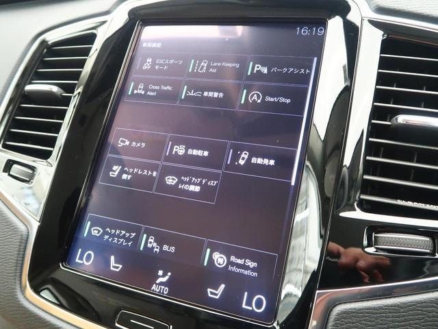 T6 AWD インスクリプション 認定 本革 LED 禁煙(4枚目)