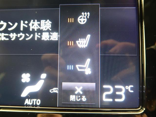 T6 AWD インスクリプション 認定 本革 LED 禁煙(8枚目)
