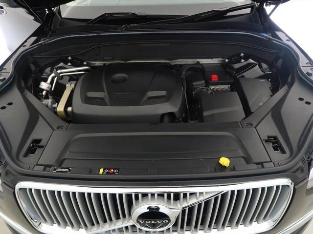 T6 AWD インスクリプション 認定 本革 LED 禁煙(15枚目)