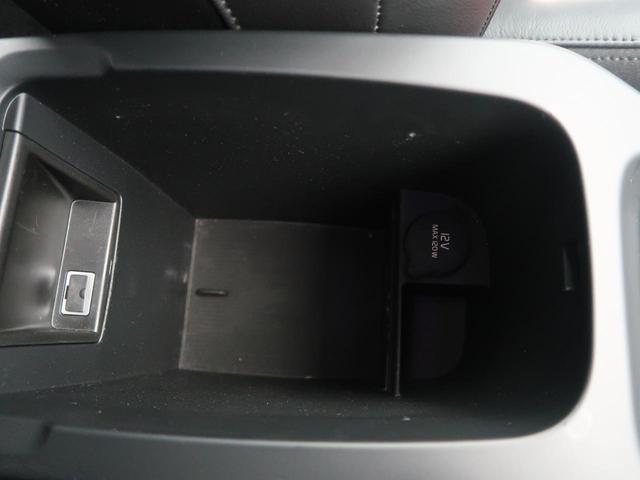 T4 SE HDDナビ ETC ACC シートヒーター(33枚目)