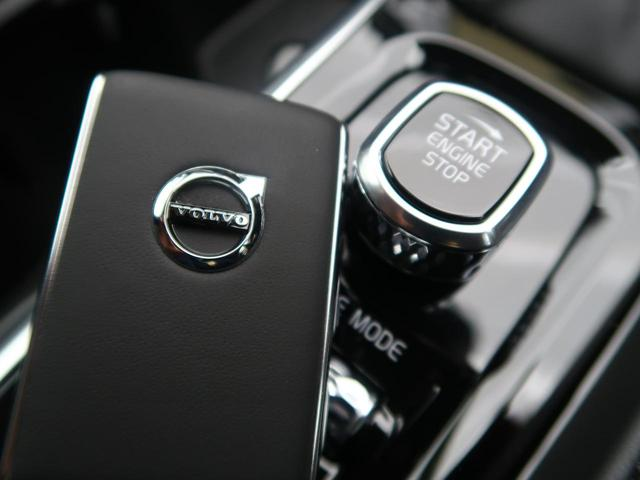 D5 AWD インスクリプション パーフォレーテッド・ファインナッパレザー アダプティブクルーズコントロール 360°カメラ シートベンチレーション シートヒーター パイロットアシスト(7枚目)