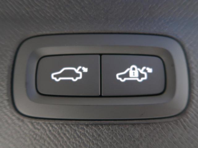 D5 AWD インスクリプション パーフォレーテッド・ファインナッパレザー アダプティブクルーズコントロール 360°カメラ シートベンチレーション シートヒーター パイロットアシスト(9枚目)