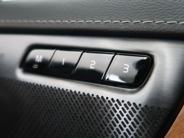 D5 AWD インスクリプション パーフォレーテッド・ファインナッパレザー アダプティブクルーズコントロール 360°カメラ シートベンチレーション シートヒーター パイロットアシスト(10枚目)