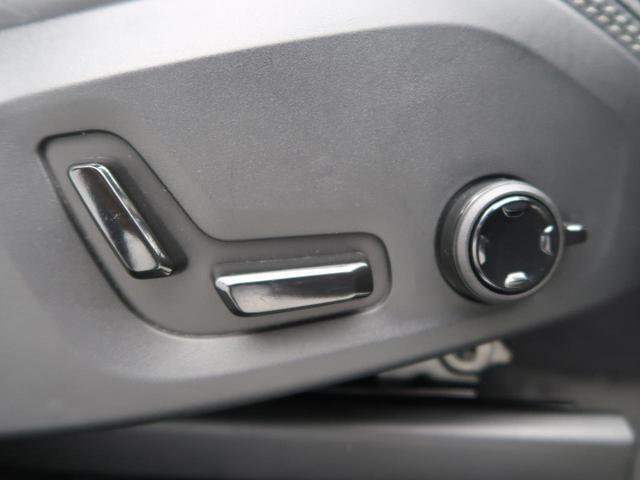 D5 AWD インスクリプション パーフォレーテッド・ファインナッパレザー アダプティブクルーズコントロール 360°カメラ シートベンチレーション シートヒーター パイロットアシスト(25枚目)