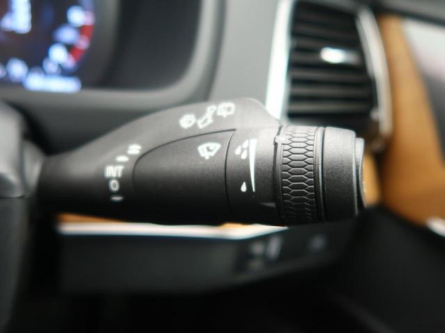D5 AWD インスクリプション パーフォレーテッド・ファインナッパレザー アダプティブクルーズコントロール 360°カメラ シートベンチレーション シートヒーター パイロットアシスト(29枚目)