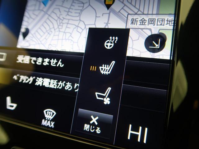 D5 AWD インスクリプション パーフォレーテッド・ファインナッパレザー アダプティブクルーズコントロール 360°カメラ シートベンチレーション シートヒーター パイロットアシスト(33枚目)