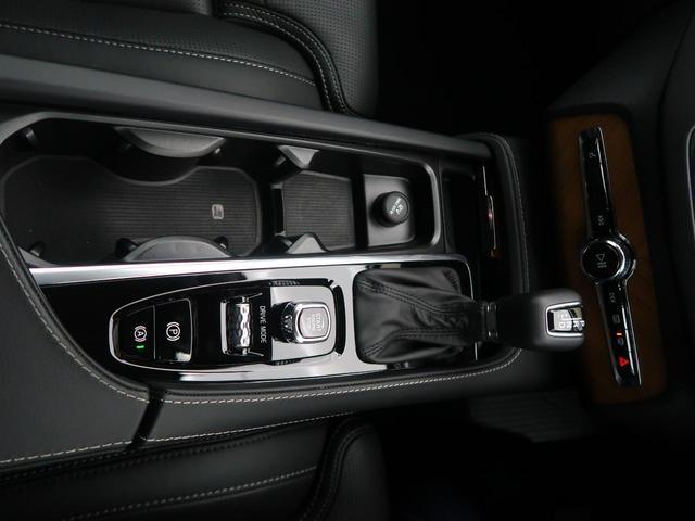 D5 AWD インスクリプション パーフォレーテッド・ファインナッパレザー アダプティブクルーズコントロール 360°カメラ シートベンチレーション シートヒーター パイロットアシスト(39枚目)