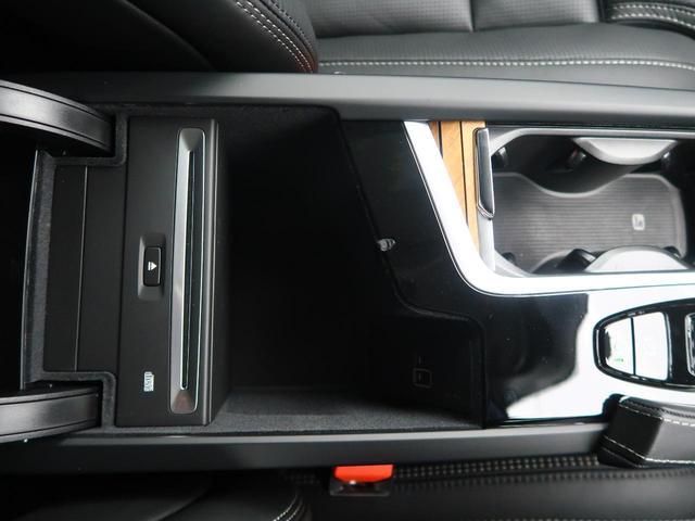 D5 AWD インスクリプション パーフォレーテッド・ファインナッパレザー アダプティブクルーズコントロール 360°カメラ シートベンチレーション シートヒーター パイロットアシスト(40枚目)