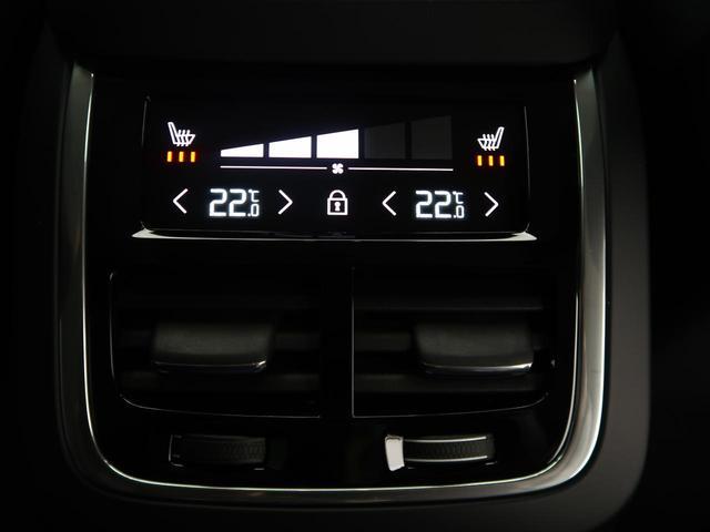 D5 AWD インスクリプション パーフォレーテッド・ファインナッパレザー アダプティブクルーズコントロール 360°カメラ シートベンチレーション シートヒーター パイロットアシスト(43枚目)