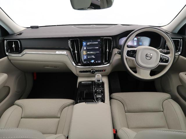 T6 ツインエンジン AWD インスクリプション インテリセーフ 禁煙車 アダプティブクルーズコントロール 360°ビューモニター LEDヘッドライト オートマチックハイビーム レザーシート 自動駐車システム 全席シートヒーター 19インチアルミ(2枚目)