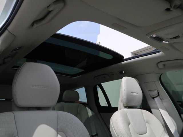 T6 ツインエンジン AWD インスクリプション インテリセーフ 禁煙車 アダプティブクルーズコントロール 360°ビューモニター LEDヘッドライト オートマチックハイビーム レザーシート 自動駐車システム 全席シートヒーター 19インチアルミ(4枚目)