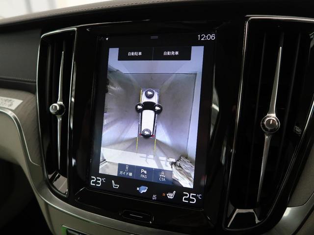 T6 ツインエンジン AWD インスクリプション インテリセーフ 禁煙車 アダプティブクルーズコントロール 360°ビューモニター LEDヘッドライト オートマチックハイビーム レザーシート 自動駐車システム 全席シートヒーター 19インチアルミ(7枚目)