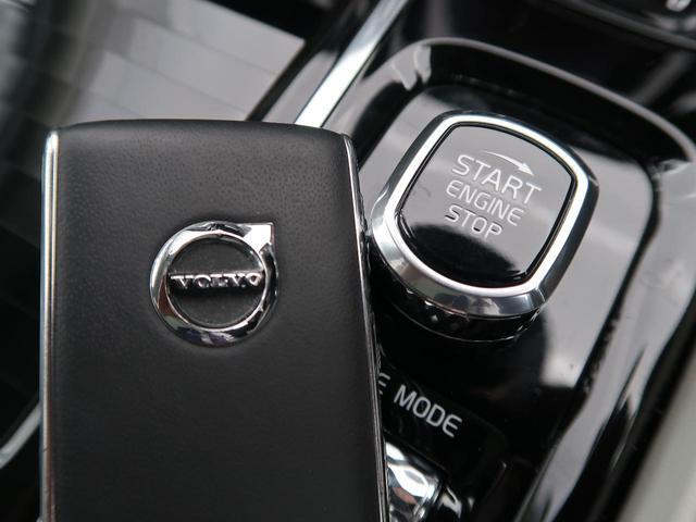 T6 ツインエンジン AWD インスクリプション インテリセーフ 禁煙車 アダプティブクルーズコントロール 360°ビューモニター LEDヘッドライト オートマチックハイビーム レザーシート 自動駐車システム 全席シートヒーター 19インチアルミ(8枚目)