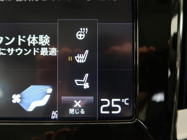 T6 ツインエンジン AWD インスクリプション インテリセーフ 禁煙車 アダプティブクルーズコントロール 360°ビューモニター LEDヘッドライト オートマチックハイビーム レザーシート 自動駐車システム 全席シートヒーター 19インチアルミ(9枚目)