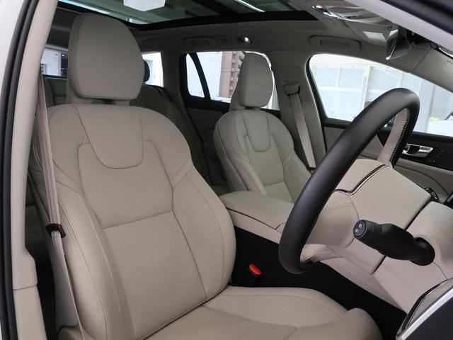 T6 ツインエンジン AWD インスクリプション インテリセーフ 禁煙車 アダプティブクルーズコントロール 360°ビューモニター LEDヘッドライト オートマチックハイビーム レザーシート 自動駐車システム 全席シートヒーター 19インチアルミ(11枚目)