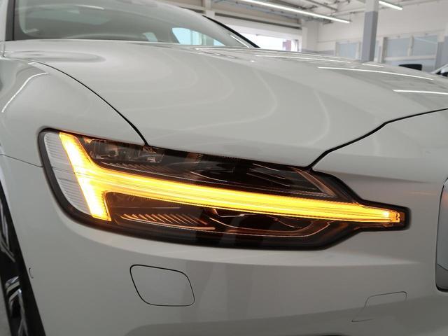 T6 ツインエンジン AWD インスクリプション インテリセーフ 禁煙車 アダプティブクルーズコントロール 360°ビューモニター LEDヘッドライト オートマチックハイビーム レザーシート 自動駐車システム 全席シートヒーター 19インチアルミ(13枚目)