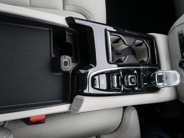 T6 ツインエンジン AWD インスクリプション インテリセーフ 禁煙車 アダプティブクルーズコントロール 360°ビューモニター LEDヘッドライト オートマチックハイビーム レザーシート 自動駐車システム 全席シートヒーター 19インチアルミ(27枚目)