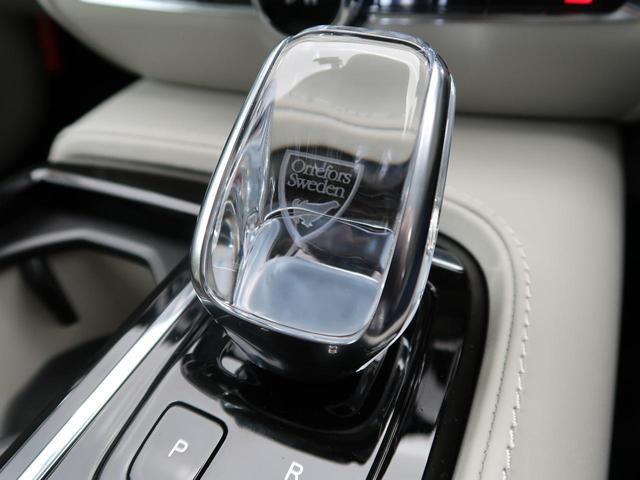 T6 ツインエンジン AWD インスクリプション インテリセーフ 禁煙車 アダプティブクルーズコントロール 360°ビューモニター LEDヘッドライト オートマチックハイビーム レザーシート 自動駐車システム 全席シートヒーター 19インチアルミ(28枚目)